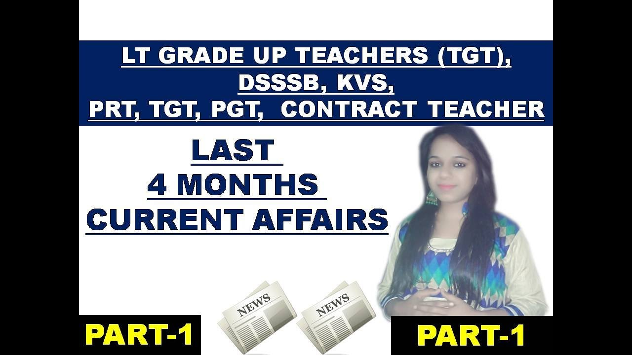 gradeup daily current affairs
