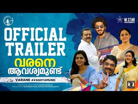VARANE AVASHYAMUND Official Trailer I Dulquer Salmaan I Suresh Gopi I Shobana I Kalyani I Anoop