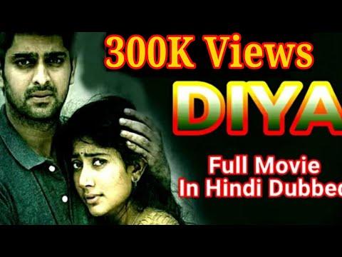 Download Diya full HD horror movie hindi dubbed | Sai Pallavi Movie Hindi Dubbed