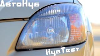 """Kia Rio II поколение 2010 г.в.//Комфортный """"бюджет""""//НубТест"""