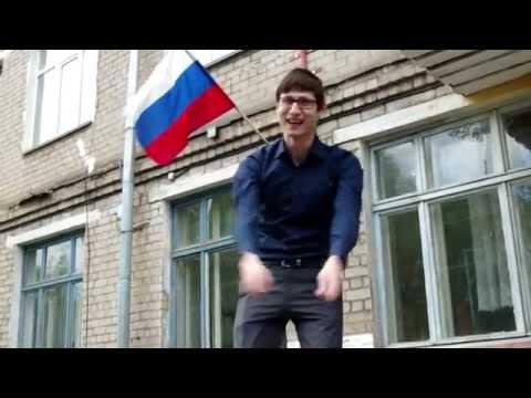 Результаты егэ 2013 соликамск - Официальный сайт