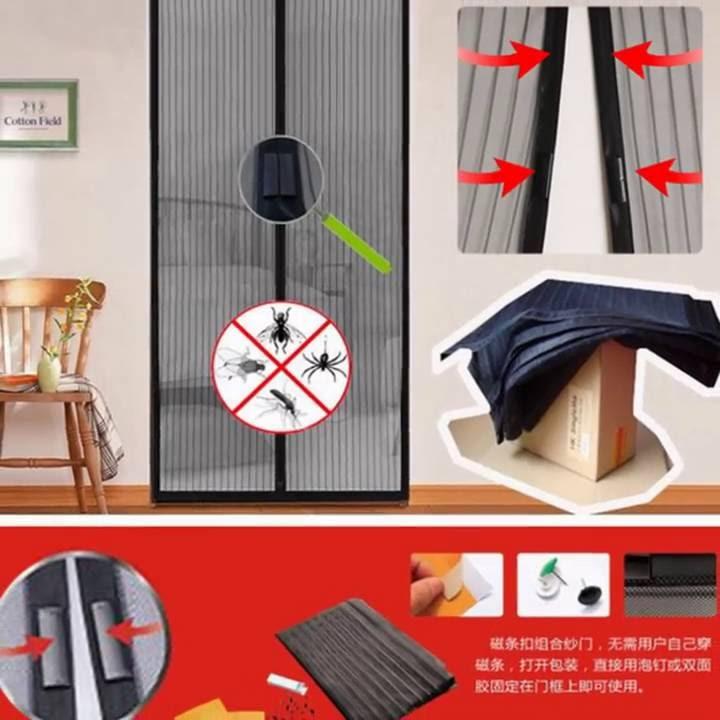 Антимоскитная сетка штора на магнитах на дверь - YouTube