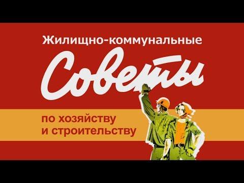 """ЖКС - """"Реализация нацпроектов в Татарстане"""""""
