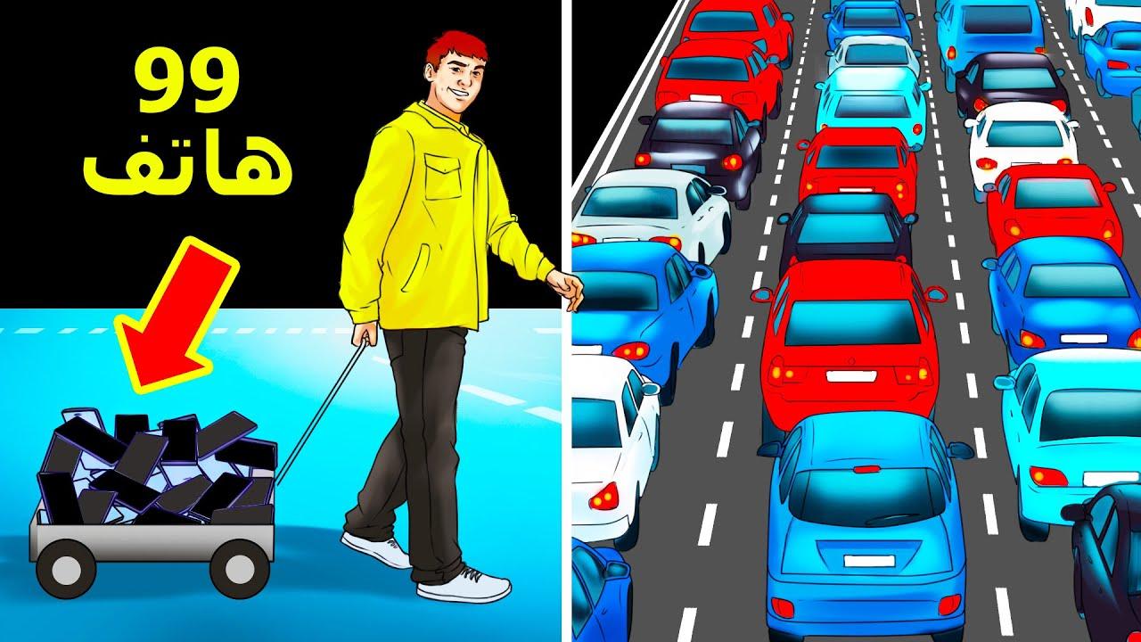 تسبب رجل بازدحام مروري كبير بلا سيارة واحدة