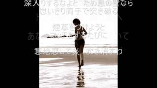 『メイン・テーマ』は、1984年に角川書店が制作した日本の青春映画で、...