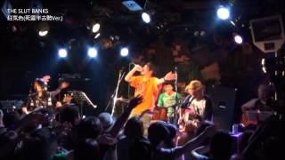 2014.7.26@南堀江Knave THE SLUT BANKS 全国RELEASE TOUR 【ロマンス】 ...