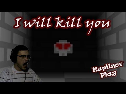 I Will Kill You Прохождение ► ОООЧЕНЬ БОЛЬШАЯ КАРТИНКА ► ИНДИ-ХОРРОР