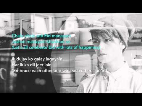 Harris J - Eid Mubarak (feat. Shujat Ali Khan) - Lyrics