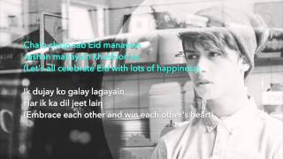Video Harris J - Eid Mubarak (feat. Shujat Ali Khan) - Lyrics download MP3, 3GP, MP4, WEBM, AVI, FLV Desember 2017