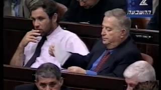 נאום הבכורה של ראש הממשלה אהוד ברק בכנסת - חלק ב