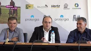 Βαλκανικό Πρωτάθλημα Ιππασίας στο Κιλκίς. Συνέντευξη διοργανωτών-Eidisis.gr webTV