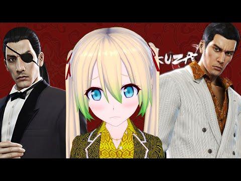 [YAKUZA 0/龍が如く0] #11 段ボール生活 I live with a girl in a box house.【#banalive】