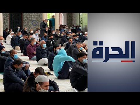 الداخلية الفرنسية تحقق في مساجد ومدارس دينية إسلامية بشأن التشجيع على أفكار انفصالية