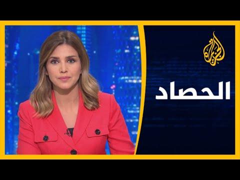 ???? الحصاد - الأوبئة في اليمن.. المنظمات تدق ناقوس الخطر  - نشر قبل 7 ساعة