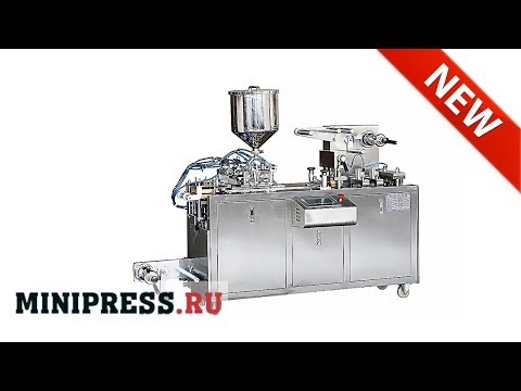 🔥Blister Packing Machine For Honey MN -82 Extra Video 1 Minipress.ru