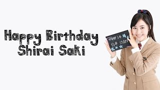 Happy 16th Birthday Shirai Saki /白井沙樹 Sakura Gakuin / さくら学...