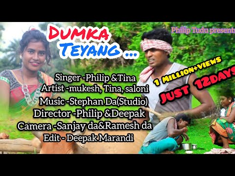 Santali Video Song - Dumka Teyang