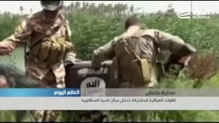 القوات العراقية المشتركة تدخل مركز ناحية الصقلاوية
