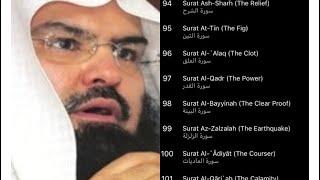 Gambar cover Abdul Rahman Al Sudais - Surah Ad-Duhaa➡️Surah At-Takathur-