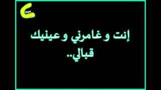 وائل كفوري - إنت فليت || Wael Kfoury - Enta Falait