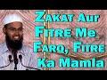 Zakat Aur Fitre Me Kya Farq Hai Aur Fitra Kisko, Kab Aur Kya Dena Hai By @Adv. Faiz Syed