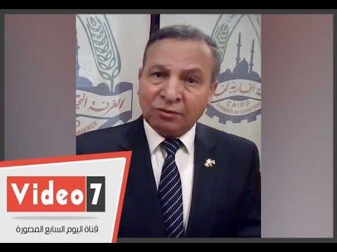 رئيس غرفة التجارة الأوزبكية المصرية: استثمارات جديدة بالطاقة الشمسية بـ2018