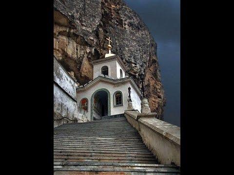 Биссерный храм - Свято-Успенский монастырь - Форосская церковь