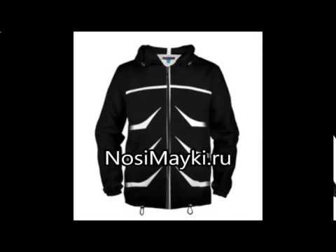 Самые теплые куртки для мальчиков kerry в фирменном магазине. Купить детские куртки для мальчиков керри по привлекательным ценам на нашем сайте.