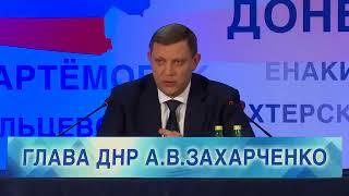 Захарченко: введем урок религии, как это было в СССР. WTF???