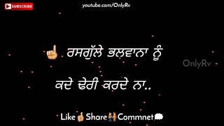 ਥਰਮਾਮੀਟਰ ਬੱਲਿਅਾ Check ਦਲੇਰੀ ਕਰਦੇ ਨਾ || (Whatsapp Status Video) Status Video By OnlyRv
