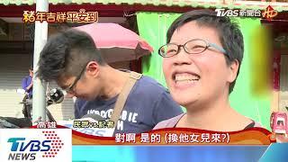 人氣夯!韓冰代韓國瑜發紅包 民眾好驚喜