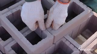 Строительные блоки своими руками: рекомендации (видео)