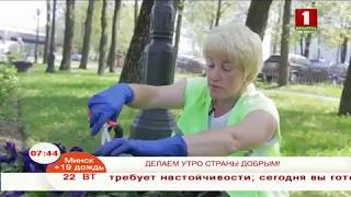 Утренние профессии. Рабочая зеленого строительства(, 2018-05-22T11:24:16.000Z)