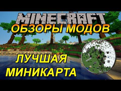 КАМУФЛЯЖНЫЙ ЛАКИ БЛОК (Camo Lucky Blocks MOd) Обзор Мода (Minecraft)из YouTube · Длительность: 30 мин38 с