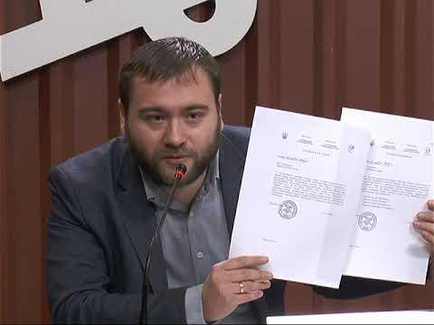 ObjectivTv: Подорожчання проїзду в Харкові оскаржуватимуть у суді