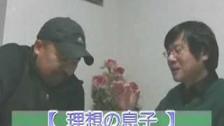 「理想の息子」吉永淳「男装&アクション&大阪弁」 「テレビ番組を斬る...