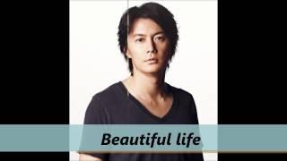 福山さんの新曲、【Beautiful life 】です。ラジオ音源です。