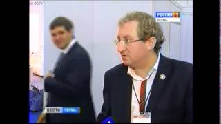В Перми состоялся Первый краевой семейный форум