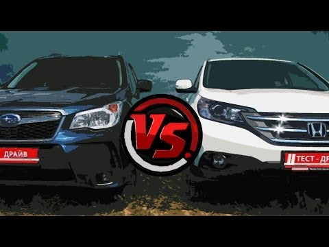 2hp: Subaru Forester 2014 vs Honda CR-V