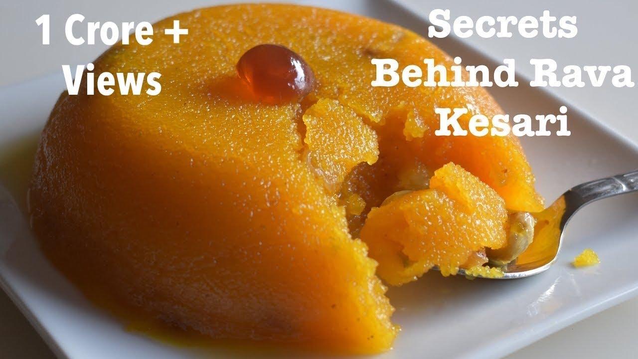Download Secrets of Kalyana kesari   கல்யாண வீட்டு கேசரி ரகசியம்   Rava Kesari   Kesari bath with Subtitles