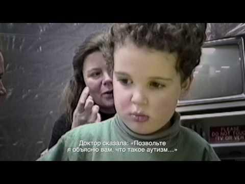 Анимированная жизнь — Русский трейлер (2016)