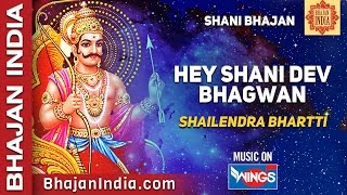 Shani Dev Bhajan - Hey Shani Dev Shani Bhagwan by Shailendra Bhartti - On Bhajan India