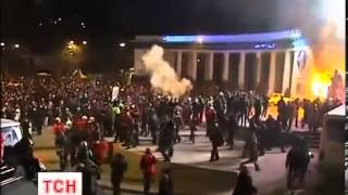 Начало Гражданской войны на Украине Киев Майдан