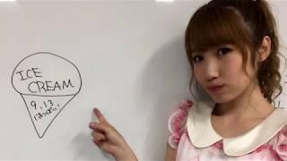 ゆうがたパラダイス 2017/9/12 出演者:三森すずこ,内田彩 うっちーとい...