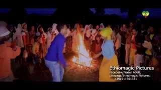 Ethiopia - Temesgen Gebregziabher - Yemeskel Let Mata - ETHIOPIAN NEW MUSIC 2014