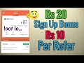 20 Rs Sign Up bonus and 10 Rs per refer truebalance tricks 2017