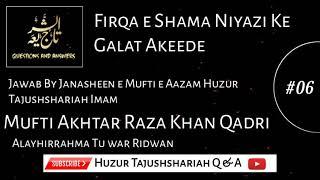 #06 FIRQA E SHAMA NIYAZI KE GALAT AKEEDE | BY HUZUR TAJUSHSHARIA ALAYHIRRAHMA