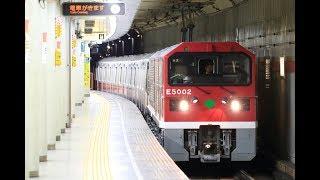 都営大江戸線の車両は、浅草線の西馬込にある工場で検査実施しています...