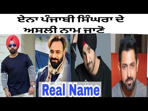 Real name punjabi singers || Babbu Maan Ammy Virk Gippy Garewal Diljit Dosanjh