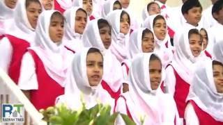 Ahmadiyya Muslims celebrate Canada Day 2016